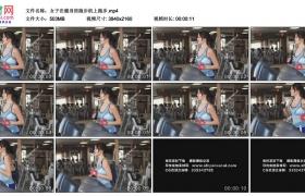 4K实拍视频素材丨女子在健身房跑步机上跑步