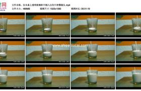 高清实拍视频素材丨往木桌上透明玻璃杯中倒入白色牛奶慢镜头