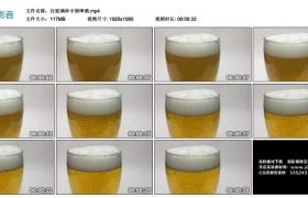 高清实拍视频素材丨往玻璃杯中倒啤酒