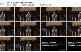 高清实拍视频丨孔庙里的孔子雕像及万世师表匾牌