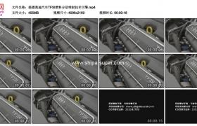 4K实拍视频素材丨摇摄奥迪汽车TFSI燃料分层喷射技术引擎