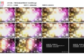 4K动态视频素材丨不断变幻流动的霓虹粒子动态背景