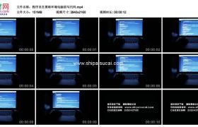 4K实拍视频素材丨程序员在黑暗环境电脑前写代码
