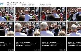 【高清实拍素材】国外街头的人流