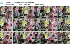 高清实拍视频素材丨正在唱歌的天真可爱的朝鲜幼儿园的小朋友1