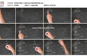 高清实拍视频素材丨用粉笔在黑板上勾画出阳光沙滩度假简笔画
