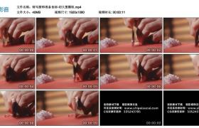 高清实拍视频素材丨特写厨师准备食材-切大葱颗粒