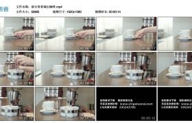 高清实拍视频丨前台侍者端出咖啡
