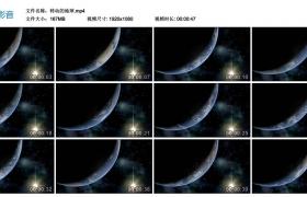 高清实拍视频丨转动的地球