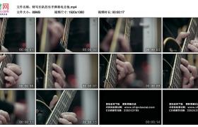 高清实拍视频素材丨特写乐队的乐手弹奏电吉他