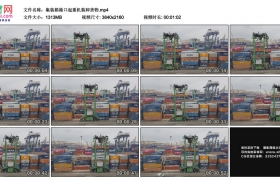 4K实拍视频素材丨集装箱港口起重机装卸货物