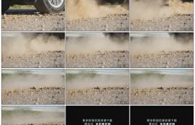 高清实拍视频素材丨低角度拍摄汽车起步扬起尘土