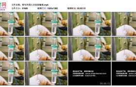 高清实拍视频素材丨特写外国人在医院输液