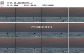 高清实拍视频素材丨海面上随着波浪飘荡的渔船
