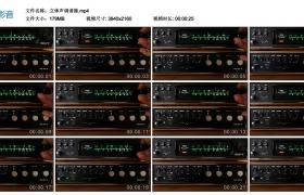 4K视频丨立体声调谐器