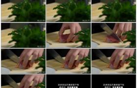4K实拍视频素材丨特写在菜板上用小刀将肉切成肉块