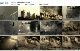 高清实拍视频素材丨中国抗战视频素材一组