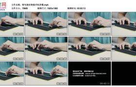 高清实拍视频素材丨特写清洁智能手机屏幕
