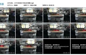 高清实拍视频丨工作中的3D打印机延时摄影