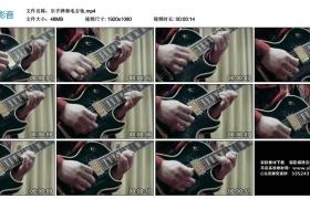高清实拍视频丨乐手弹奏电吉他