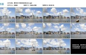 高清实拍视频丨繁华的中国香港商业区