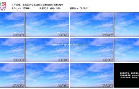 4K实拍视频素材丨蓝色的天空上白色云朵飘过延时摄影