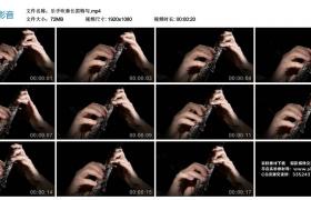 高清实拍视频丨乐手吹奏长笛特写