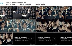高清实拍视频丨商务-聆听报告鼓掌认同