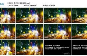 高清实拍视频丨繁华的香港街道夜景
