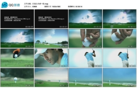 [高清实拍素材]打高尔夫球一组1