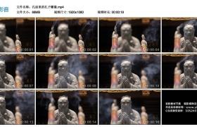 高清实拍视频丨孔庙里的孔子雕像
