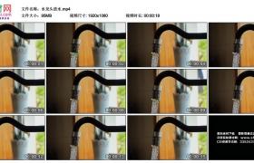 高清实拍视频素材丨水龙头放水
