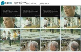 [高清实拍素材]老人与小孩