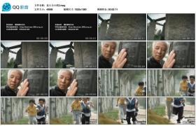 [高清实拍素材]老人与小孩2