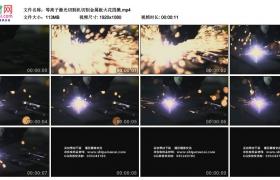 高清实拍视频素材丨等离子激光切割机切割金属板火花四溅