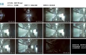高清实拍视频素材丨电梯下降