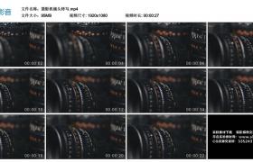 高清实拍视频素材丨摄/放影机镜头特写