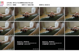 高清实拍视频素材丨特写女子百无聊赖地坐着玩手机