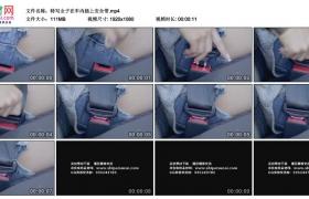 高清实拍视频素材丨特写女子在车内插上安全带锁扣