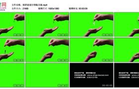 高清实拍视频素材丨绿屏前进行钥匙交接