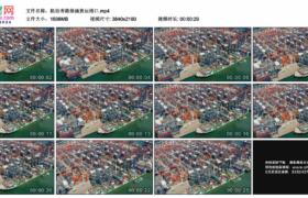 4K实拍视频素材丨航拍中国香港葵涌货运港口