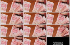 4K实拍视频素材丨特写手动清点人民币数量