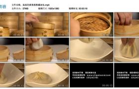高清实拍视频丨高高的蒸笼蒸熟灌汤包