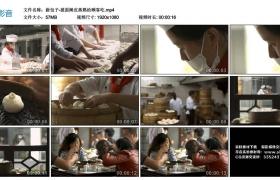 高清实拍视频丨做包子-揉面擀皮蒸熟给顾客吃