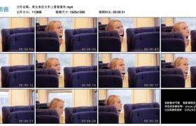 高清实拍视频丨美女坐在火车上看着窗外