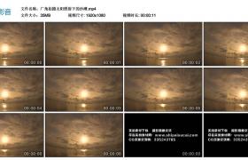 高清实拍视频丨广角拍摄太阳照射下的沙滩