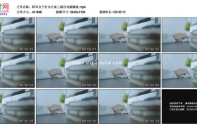 4K实拍视频素材丨特写女子在办公桌上敲击电脑键盘