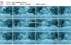 高清实拍视频素材丨高速快门拍摄流淌的水流