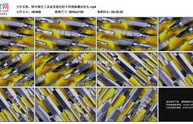 4K实拍视频素材丨特写黄色工具盒里银色的不同规格螺丝批头