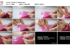 高清实拍视频丨特写用针手工缝制东西